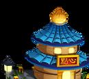 Dim Sum Citadel/Entrées