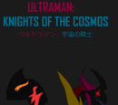 Ultraman: Knights of the Cosmos