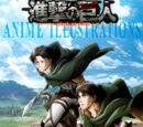 Attack on Titan: Anime Illustrations