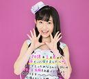 Juice=Juice / Country Girls Yanagawa Nanami Birthday Event 2018
