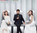 Mr. Right (2018)