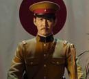 Yem Sek-jin