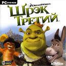 Shrek the Third.jpg