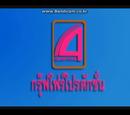 Group Four Production (Thailand)