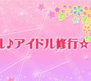 Episode 91 - Hustle♪ Idol Training☆
