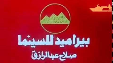 Egyptian Film Distributors (Egypt)
