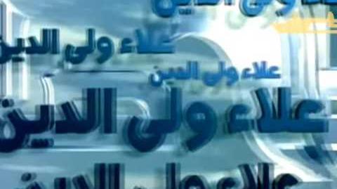 Promise Film Production (Egypt)