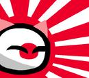 Japanball
