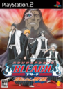 Bleach Hanatareshi Yabou.png