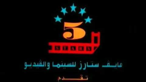 5 Stars (Egypt)