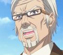 Mei's Grandfather