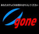 One (Mujuki)