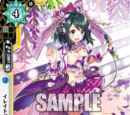 Elate Purple, Tamaki