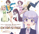 NEW GAME! & NEW GAME!! ORIGINAL SOUNDTRACK: EXTRA STAGE