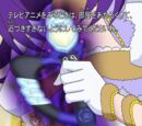 Episode 181 - Shuuka and Galala/Image Gallery