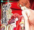 Toaru Majutsu no Index Manga Volume 20