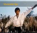 Ryo Murasame