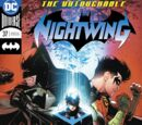 Nightwing Vol 4 37