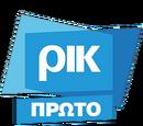 RIK Radio 1