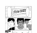 Omake (Chapter 60)