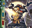 High-class Ninja, Mangetsumaru
