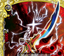 Destruction Sword of the King, Trishula
