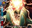 Overturn Battleship, Satsuki G