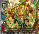 """Matchless Immortal Chief, Duel Jaeger """"Gaia Burst"""""""