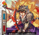 Twin Fang Knight, Vellcelia