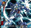 Quinq Lada II, Commander Type
