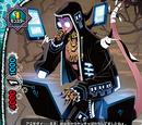 Demon Lord's Aide, Vinea