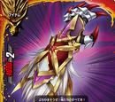 Turbulent Overlord Fist, Dragranble