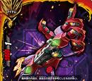 Autodeity Armor, Chaos Finger