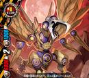 Iron-Beak Vul-gollum