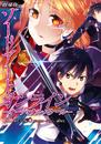 Ordinal Scale Manga Vol 2 Cover.png