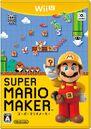 Caja de Super Mario Maker (Japón).jpg