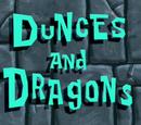 Остолопы и драконы