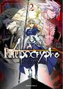 Apocrypha Manga 2.png