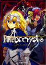 Apocrypha Manga 3.png