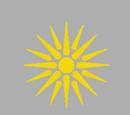 Македония (Civ6)