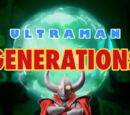 Ultraman Generations
