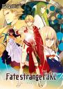Strange Fake Manga 2.png