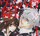 Manga Hakusensha Bunko Edition
