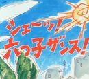 Osomatsu-kun (1988) Episodes