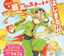 Clear Card Arc Chapter 19