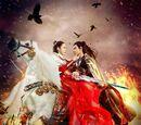 The Legend of Zu: Riding Fire Song