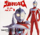 Ultraman Neos (theme)