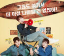 Laughter in Waikiki OST