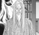 Hakuyuu Shikibe