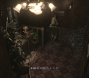 """Resident Evil Zero articles with empty """"room description"""" sections"""